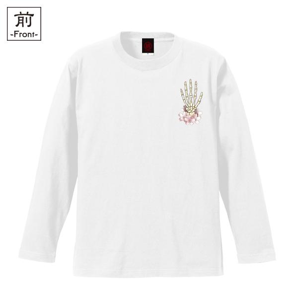 和柄,和柄服,むかしむかし,大きいサイズ,Tシャツ,レディース,長袖,桜がしゃ髑髏