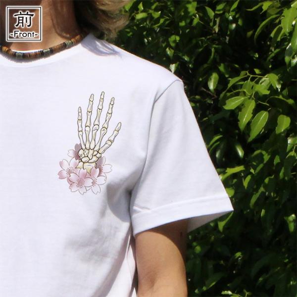 和柄,和柄服,むかしむかし,大きいサイズ,Tシャツ,キッズ,半袖,桜がしゃ髑髏