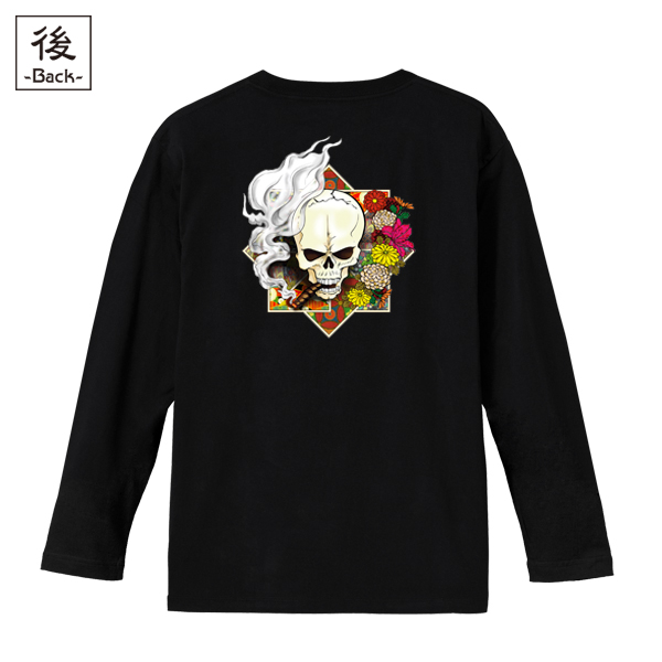 和柄,和柄服,むかしむかし,大きいサイズ,Tシャツ,キッズ,長袖,薫煙髑髏
