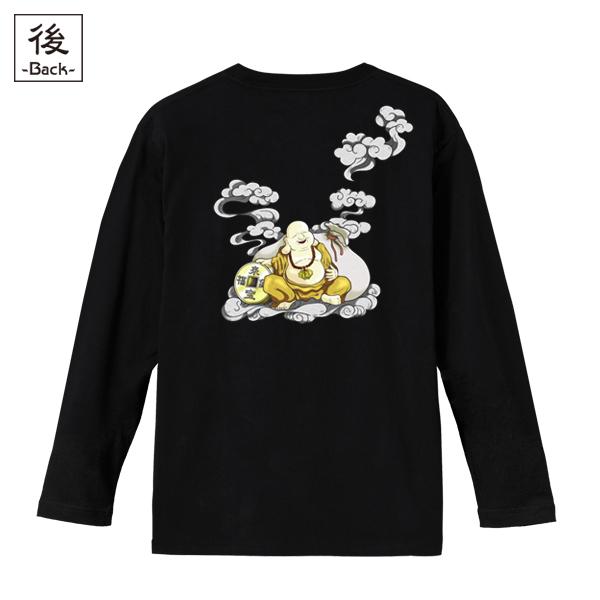 和柄,和柄服,むかしむかし,大きいサイズ,Tシャツ,キッズ,長袖,平安の布袋