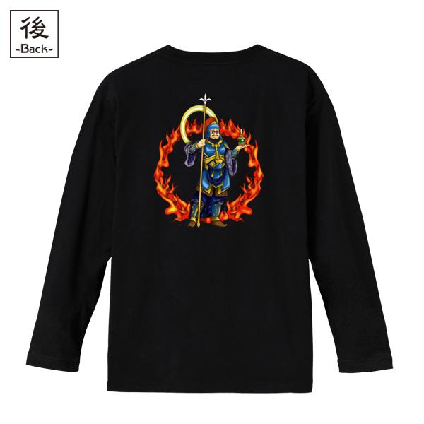 和柄,和柄服,むかしむかし,大きいサイズ,Tシャツ,キッズ,長袖,業火毘沙門天