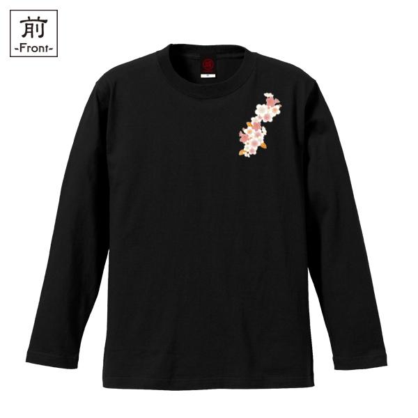 和柄,和柄服,むかしむかし,大きいサイズ,Tシャツ,キッズ,長袖,祝音弁財天