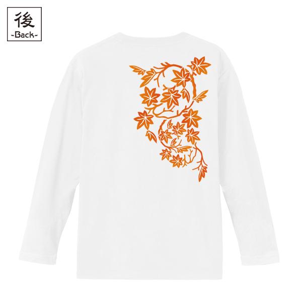 和柄,和柄服,むかしむかし,大きいサイズ,Tシャツ,レディース,長袖,紅葉紋様