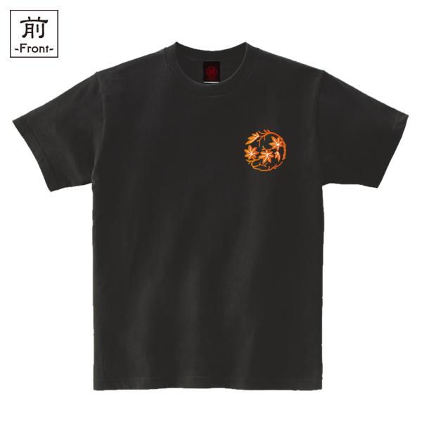 和柄,和柄服,むかしむかし,大きいサイズ,Tシャツ,メンズ,半袖,紅葉紋様