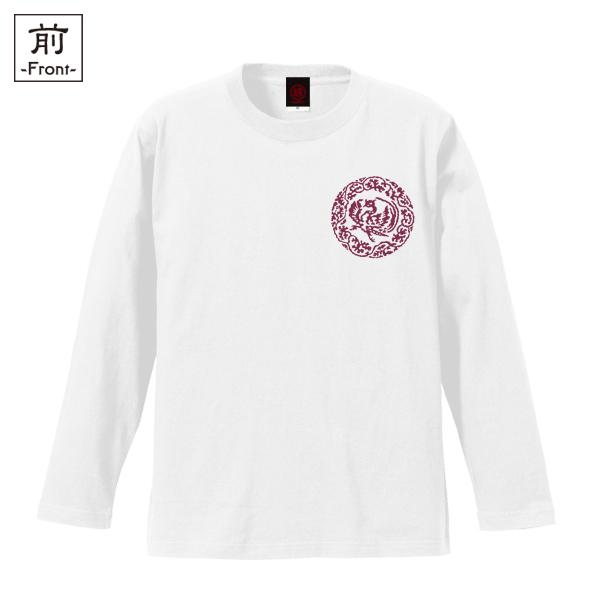 和柄,和柄服,むかしむかし,大きいサイズ,Tシャツ,メンズ,長袖,蛮絵鳳凰紋様