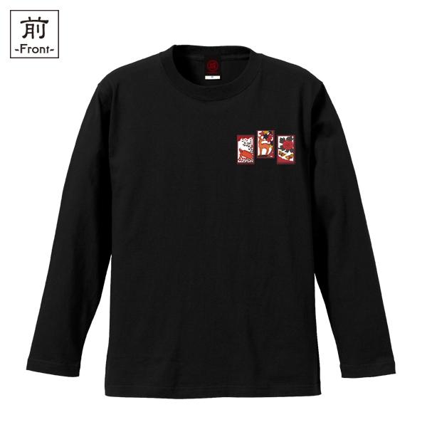 和柄,和柄服,むかしむかし,大きいサイズ,Tシャツ,キッズ,長袖,花札猪鹿蝶