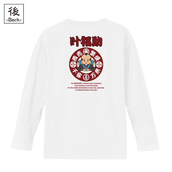 和柄,和柄服,むかしむかし,大きいサイズ,Tシャツ,キッズ,長袖,叶福助人形