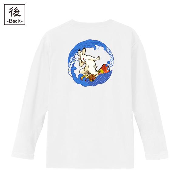 和柄,和柄服,むかしむかし,大きいサイズ,Tシャツ,メンズ,長袖,鳥獣戯画_波乗兎