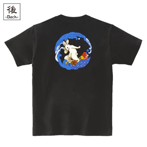 和柄,和柄服,むかしむかし,大きいサイズ,Tシャツ,キッズ,半袖,鳥獣戯画_波乗兎