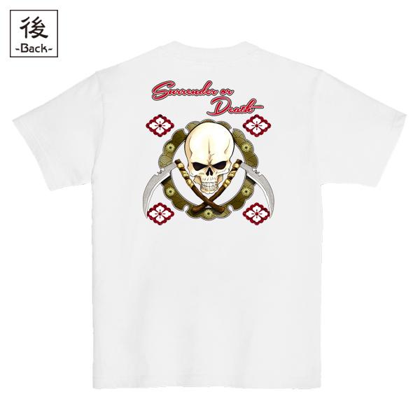和柄,和柄服,むかしむかし,大きいサイズ,Tシャツ,キッズ,半袖,髑髏海賊旗
