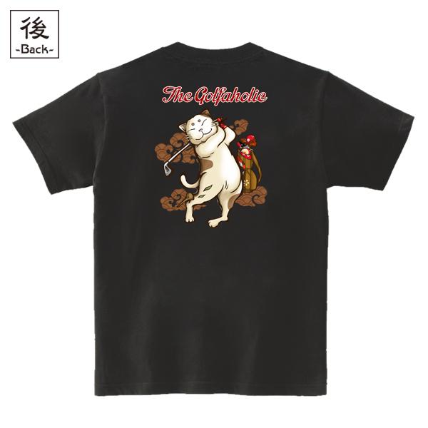 和柄,和柄服,むかしむかし,大きいサイズ,Tシャツ,レディース,半袖,ゴルフ猫