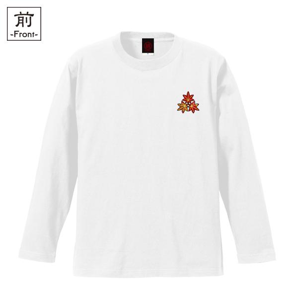 和柄,和柄服,むかしむかし,大きいサイズ,Tシャツ,キッズ,長袖,龍神紅葉