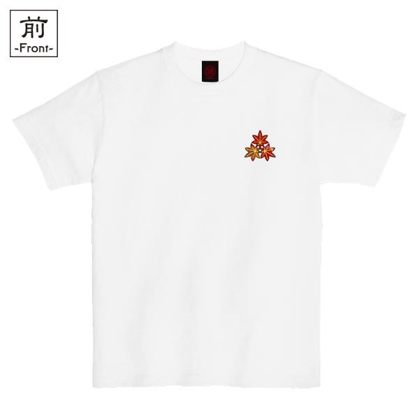 和柄,和柄服,むかしむかし,大きいサイズ,Tシャツ,メンズ,半袖,流水紅葉鯉