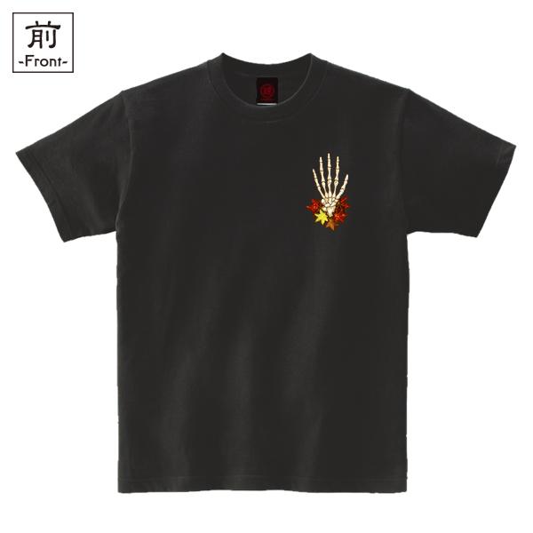 和柄,和柄服,むかしむかし,大きいサイズ,Tシャツ,キッズ,半袖,紅葉がしゃ髑髏