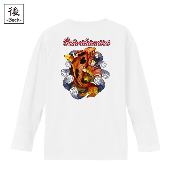 和柄,和柄服,むかしむかし,大きいサイズ,Tシャツ,キッズ,長袖,鬼若丸
