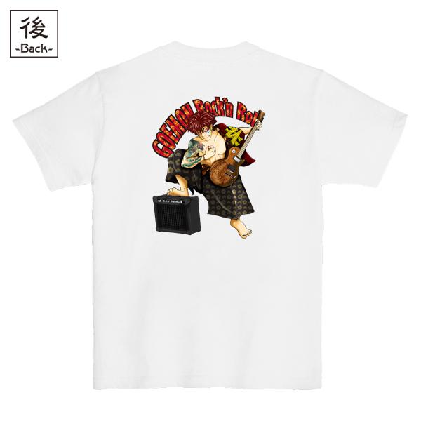和柄,和柄服,むかしむかし,大きいサイズ,Tシャツ,キッズ,半袖,五右衛門ロック