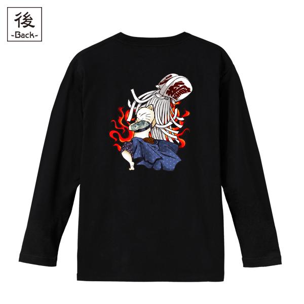 和柄,和柄服,むかしむかし,大きいサイズ,Tシャツ,レディース,長袖,火消し猫