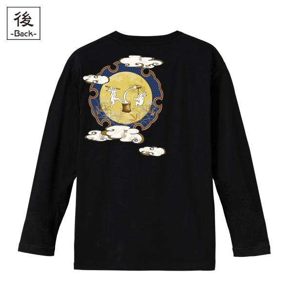 和柄,和柄服,むかしむかし,大きいサイズ,Tシャツ,キッズ,長袖,鳥獣戯画_月見兎