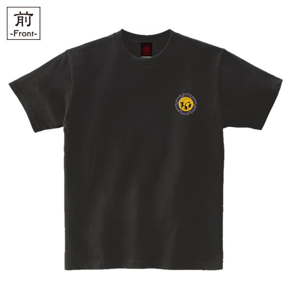 和柄,和柄服,むかしむかし,大きいサイズ,Tシャツ,キッズ,半袖,鳥獣戯画_月見兎