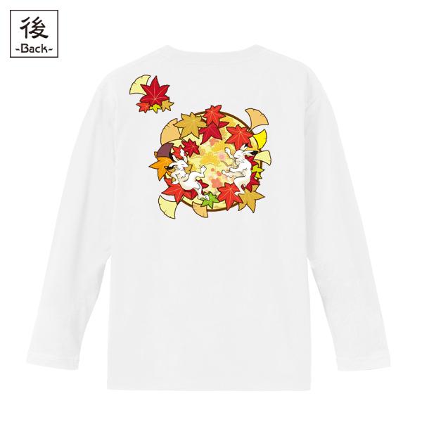 和柄,和柄服,むかしむかし,大きいサイズ,Tシャツ,レディース,長袖,鳥獣戯画_紅葉遊戯