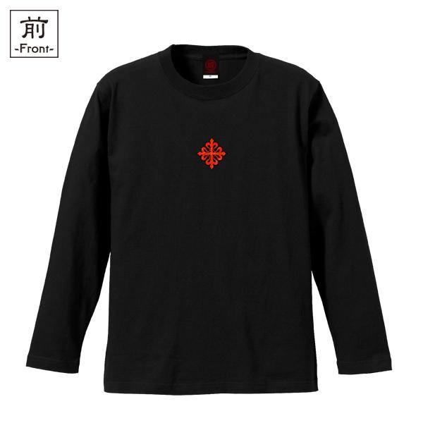和柄,和柄服,むかしむかし,大きいサイズ,Tシャツ,メンズ,長袖,ガラシャの祈り