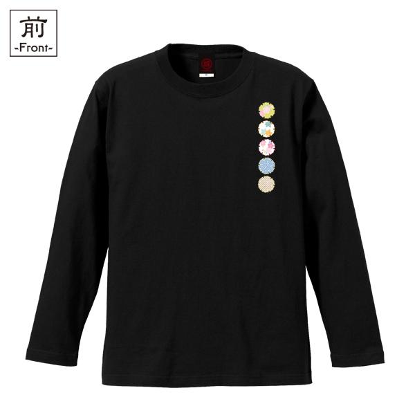 和柄,和柄服,むかしむかし,大きいサイズ,Tシャツ,レディース,長袖,花雪輪紋様