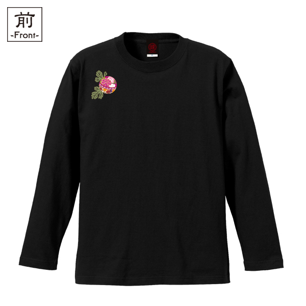 和柄,和柄服,むかしむかし,大きいサイズ,Tシャツ,キッズ,長袖,華鞠紋様