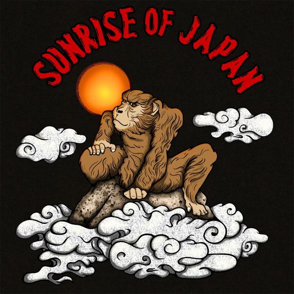 和柄,和柄服,むかしむかし,大きいサイズ,Tシャツ,キッズ,長袖,日の出猿