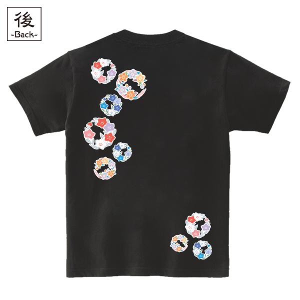 和柄,和柄服,むかしむかし,大きいサイズ,Tシャツ,メンズ,半袖,小花丸紋様