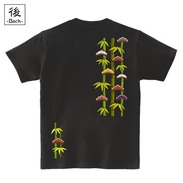 和柄,和柄服,むかしむかし,大きいサイズ,Tシャツ,キッズ,半袖,松竹紋様