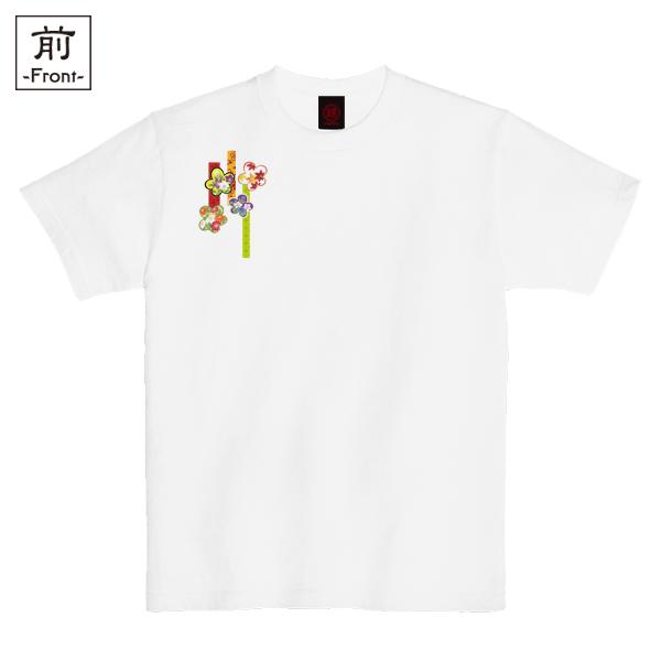 和柄,和柄服,むかしむかし,大きいサイズ,Tシャツ,レディース,半袖,立飾梅紋様