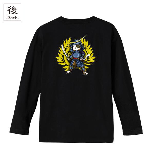 和柄,和柄服,むかしむかし,大きいサイズ,Tシャツ,キッズ,長袖,猫武将_政宗