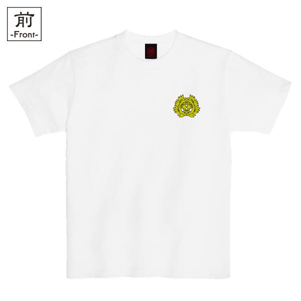 和柄,和柄服,むかしむかし,大きいサイズ,Tシャツ,レディース,半袖,猫武将_政宗