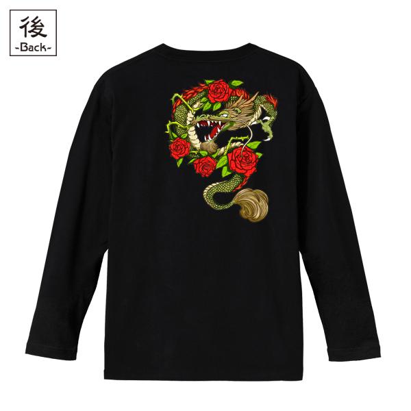 和柄,和柄服,むかしむかし,大きいサイズ,Tシャツ,キッズ,長袖,薔薇昇龍