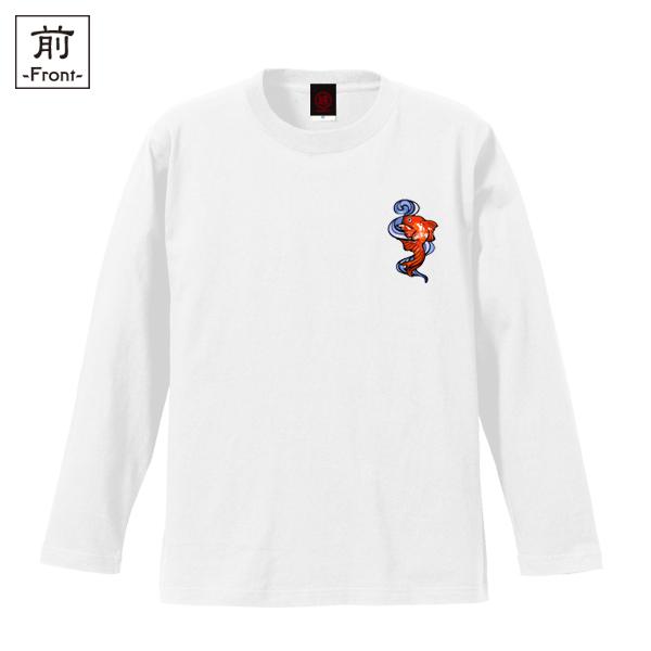和柄,和柄服,むかしむかし,大きいサイズ,Tシャツ,キッズ,長袖,流水金魚