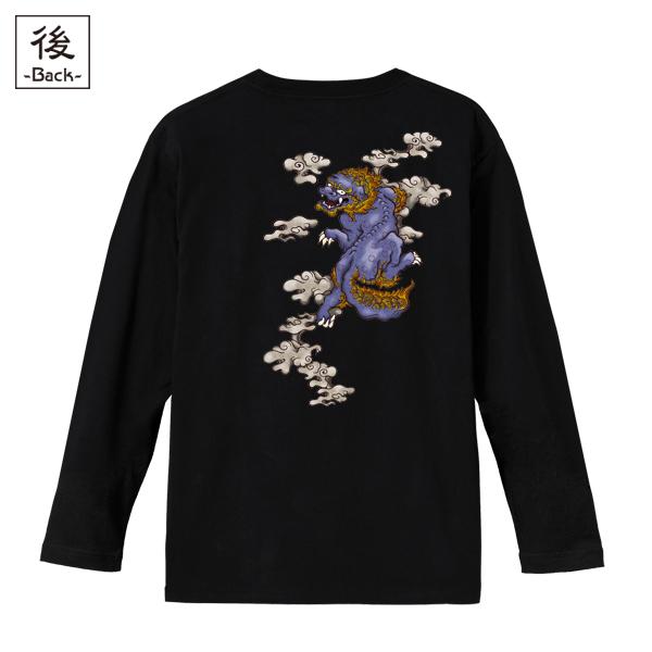 和柄,和柄服,むかしむかし,大きいサイズ,Tシャツ,レディース,長袖,叢雲唐獅子