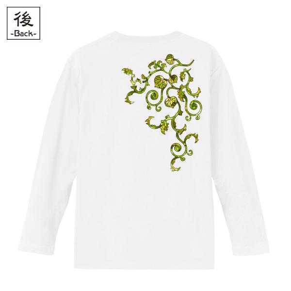 和柄,和柄服,むかしむかし,大きいサイズ,Tシャツ,レディース,長袖,葵唐草