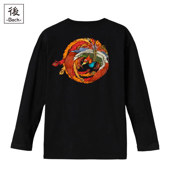和柄,和柄服,むかしむかし,大きいサイズ,Tシャツ,キッズ,長袖,鳳凰円舞