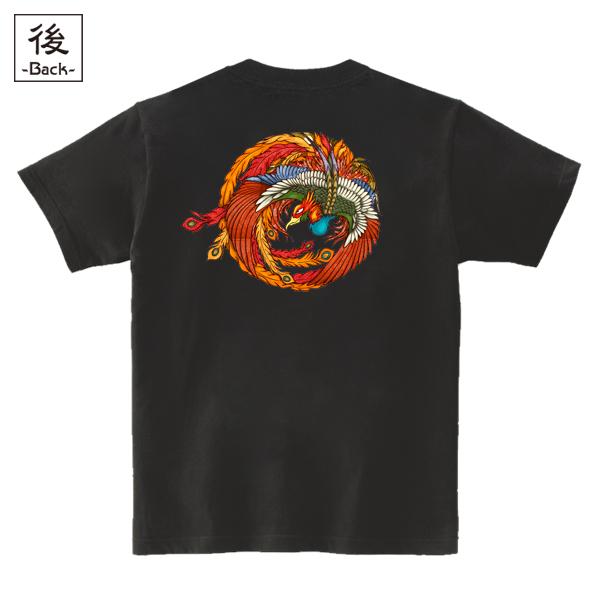 和柄,和柄服,むかしむかし,大きいサイズ,Tシャツ,メンズ,半袖,鳳凰円舞