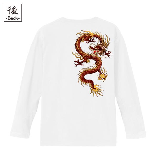 和柄,和柄服,むかしむかし,大きいサイズ,Tシャツ,メンズ,長袖,紅昇龍