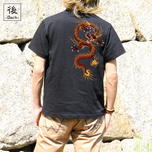 和柄,和柄服,むかしむかし,大きいサイズ,Tシャツ,メンズ,半袖,紅昇龍