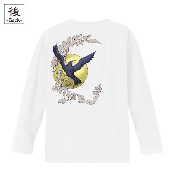 和柄,和柄服,むかしむかし,大きいサイズ,Tシャツ,キッズ,長袖,八咫烏