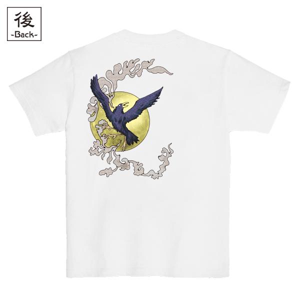 和柄,和柄服,むかしむかし,大きいサイズ,Tシャツ,キッズ,半袖,八咫烏