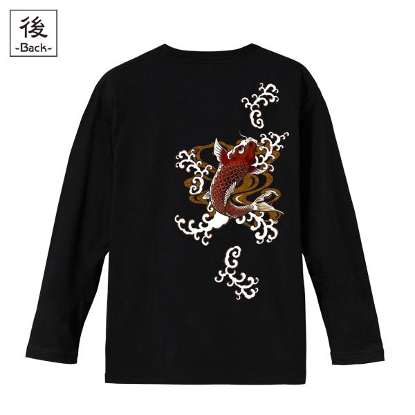 和柄,和柄服,むかしむかし,大きいサイズ,Tシャツ,キッズ,長袖,紅暴れ鯉