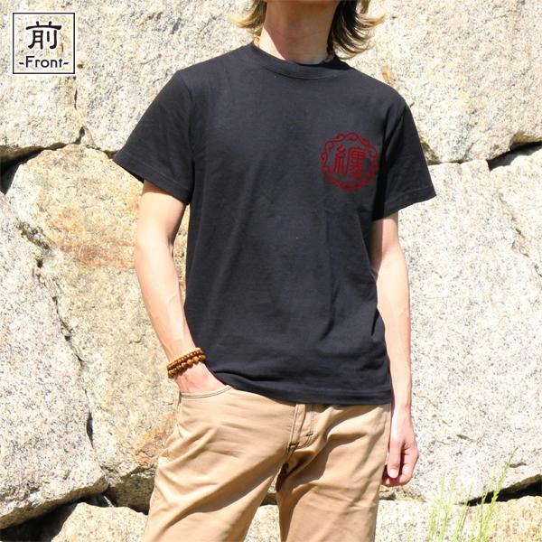 和柄,和柄服,むかしむかし,大きいサイズ,Tシャツ,キッズ,半袖,紅暴れ鯉