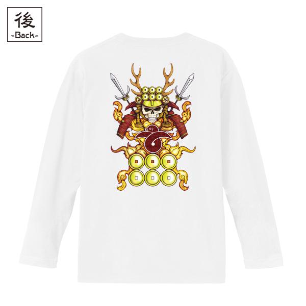 和柄,和柄服,むかしむかし,大きいサイズ,Tシャツ,レディース,長袖,髑髏真田甲冑