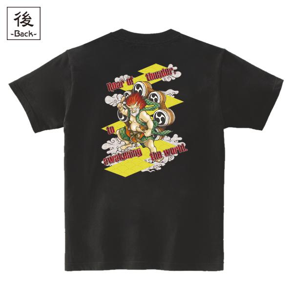 和柄,和柄服,むかしむかし,大きいサイズ,Tシャツ,メンズ,半袖,激雷神