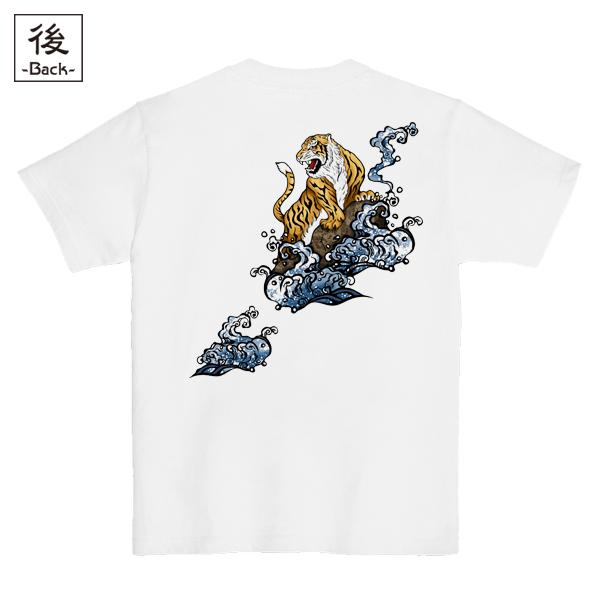 和柄,和柄服,むかしむかし,大きいサイズ,Tシャツ,メンズ,半袖,荒波猛虎