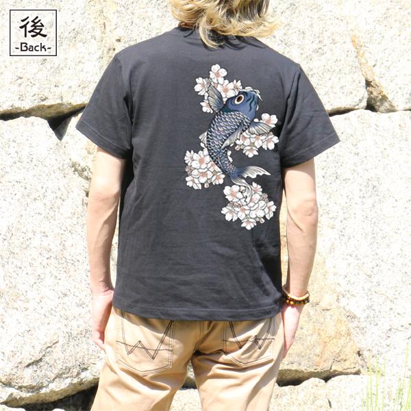 和柄,和柄服,むかしむかし,大きいサイズ,Tシャツ,メンズ,半袖,桜昇り鯉