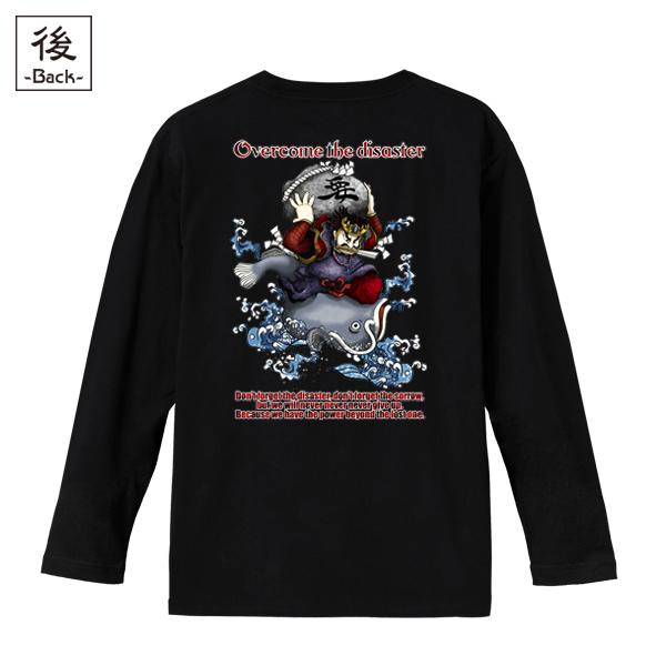 和柄,和柄服,むかしむかし,大きいサイズ,Tシャツ,キッズ,長袖,地震鯰退治